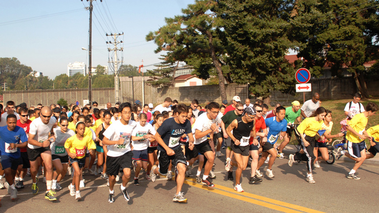 2017 USAG Yongsan 5K Fun Run