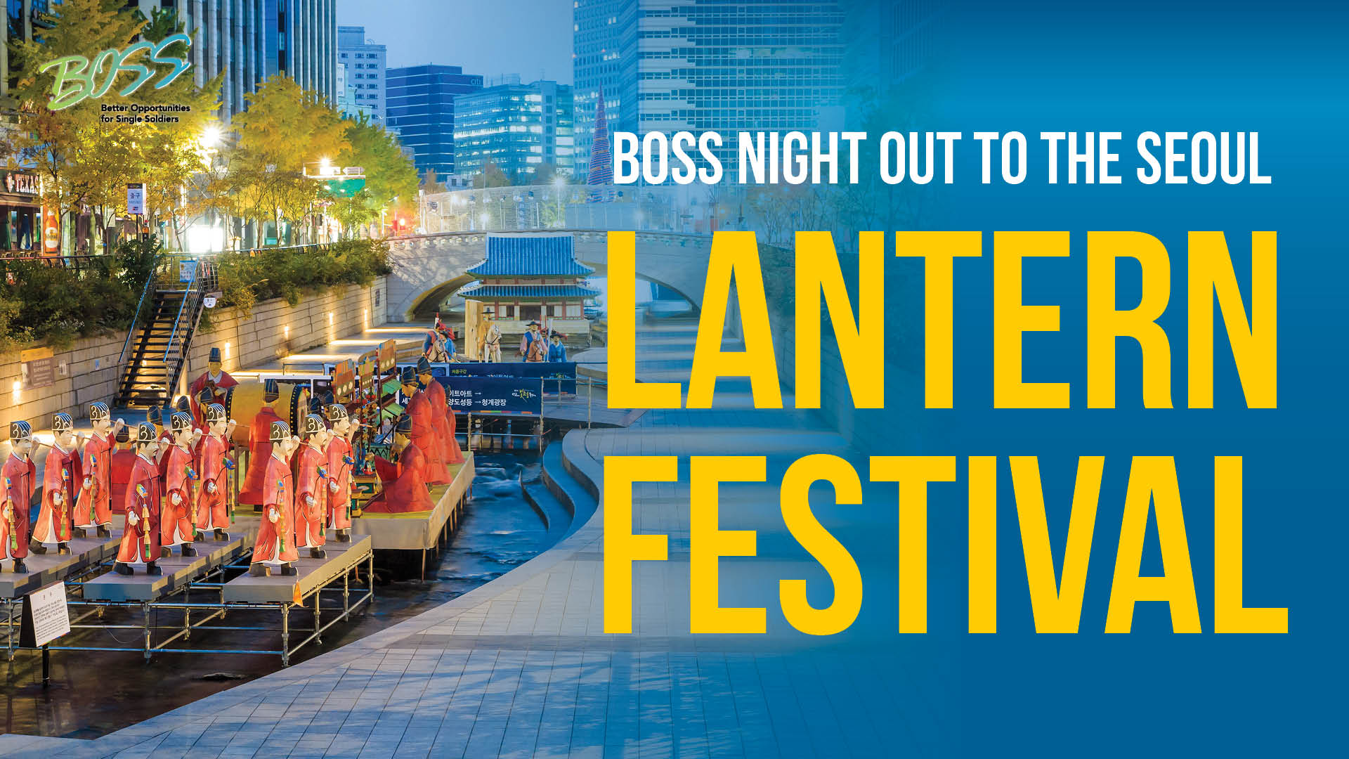 BOSS Night out to the Seoul Lantern Festival