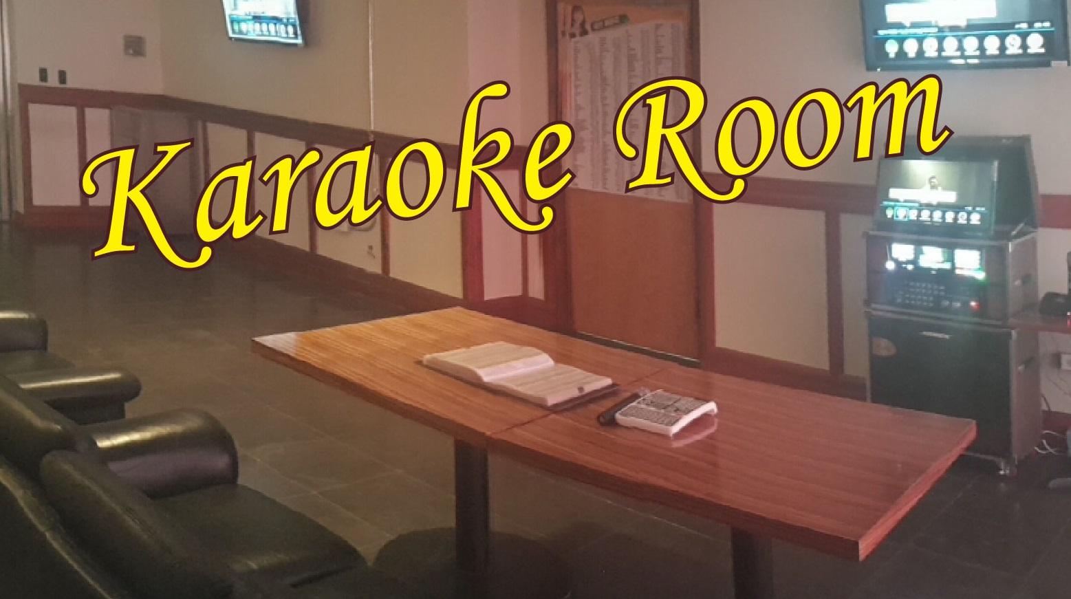 Karaoke Room Open at Yongsan Lanes Bowling Center