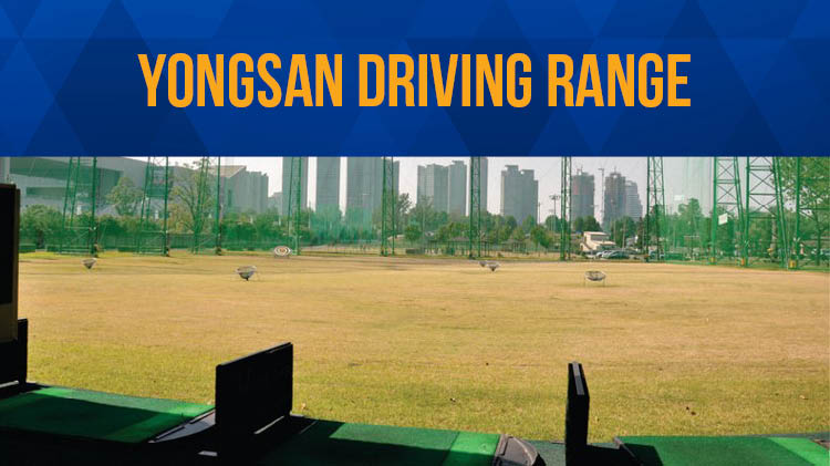 Yongsan Driving Range will be closing on 30 November 2018.